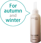For autumn and winter Spa gel Warm