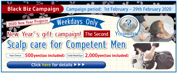 [Weekdays Only! New Year's gift campaign in New Year!]Scalp care and Skin care for Competent Men